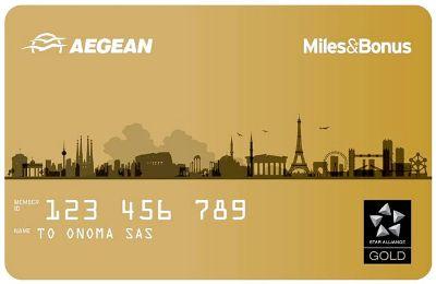 Aegean Miles & Bonus Gold Card