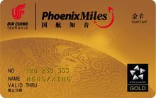 Phoenixmilde Gold Card
