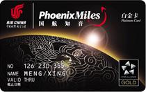 Phoenixmiles Platinum Card