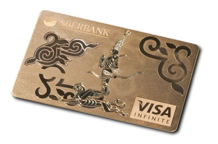 Sberbank Visa Infinite Gold